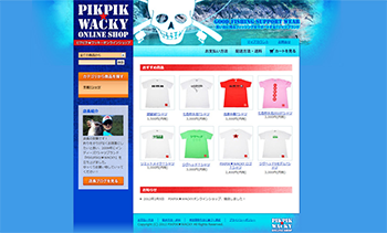 img_about_work_pikpik